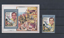 LM79306 Comoros military movies about WW2 good sheet MNH