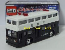 TOMICA #095-3 LONDON BUS JAPAN POLICE PATROL 1/130 KUJI 18 MABOROSHIHASHI