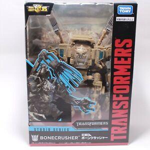 Transformers Studio Series 33 Bonecrusher - Voyager Figure Takara Tomy Import