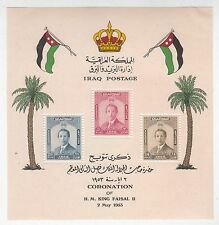 Iraq Stamps Cover sheet, 1953 Coronation of King Faisal II MNH