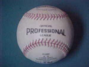 Vintage Wilson Official Professional League Baseball A1060 Cork & Rubber Center