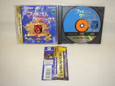 Sega Saturn FALCOM CLASSICS with SPINE CARD * APAN Video Game ss
