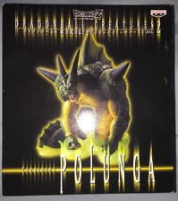 NEW AUTHENTIC Banpresto Dragon Ball Z Creatures 2 DX Figure Polunga Porunga