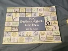 5000 Designs and Motifs from India By Ajit Mookerjee, Circa 1996