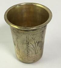 Hallmarked Silver Cup Lot 2267