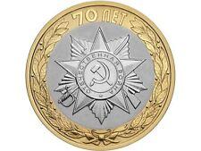 RUSIA: 10 rublos bimetalica 2015 Emblema Oficial 70 aniv. de la Victoria RUSSIA