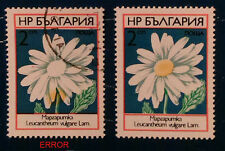 BULGARIA 1973, FIELD FLOWERS, 2 ST. DAISY, ERROR, SHIFTED YELLOW COLOR, CTO