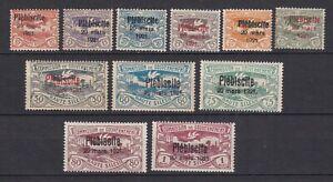 Oberschlesien - 1921 - Michel Nr. 30/40 - Ungebr. - 150 Euro