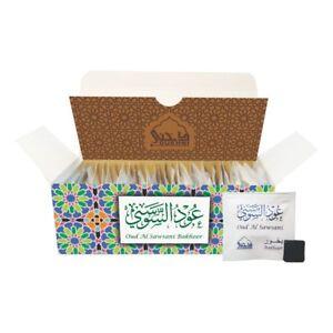 Dukhni Oud Bakhoor Large with Exotic Incense Diffuser  Handmade Incense Brick