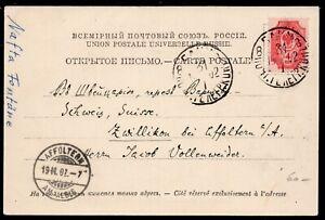 Azerbaijan 1902 postcard Baku 13.02.1902 to Affoltern 19.02.1902