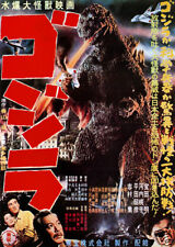 Godzilla cult Japanese horror movie poster print #4