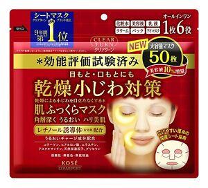 KOSE Clear Turn 6-in1 Retinol Face Mask (50 sheet) Made In Japan