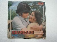 KHANDAAN KHAIYYAAM 2221 402 1979 RARE BOLLYWOOD india OST EP 45 rpm RECORD vg+