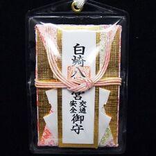 JAPANESE OMAMORI Charm Good luck Car Traffic safety Ofuda Japan Shrine Pink