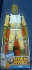 Star wars 18 inch Bossk. Jakkks Pacific. GLOBAL SHIPPING