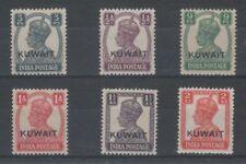 George VI (1936-1952) Postage Kuwaiti Stamps (Pre-1961)