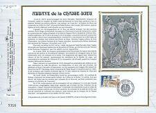 FEUILLET CEF / DOCUMENT PHILATELIQUE / ABBAYE DE LA CHAISE DIEU 1993