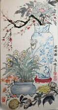 Hand painted by myself. Asian painting -flower, birds, landscaping, fatigues.