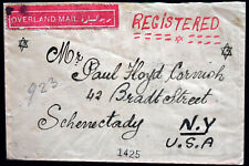 1925 Registerd Overland Mail Cover From Iraq to Schenectady, New York, U.S.A