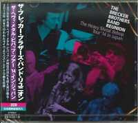 BRECKER BROTHERS BAND REUNION-THE HEAVY METAL BEBOP TOUR  IN JAPAN-JAPAN CD I19