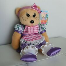 Beanie Kids Lily The Tea Party Bear Size 20cm Genuine Licensed Product