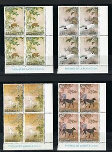 China Taiwan 1971 專80 BLK 4 Ten Prized Dog Painting stamps MNH