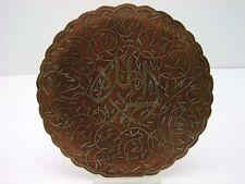 Islamic Cairo Ware Silver Inlay Brass Tray Detailed Arabic Style inscription