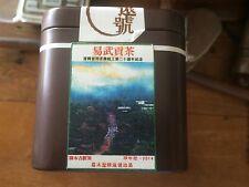 2014 Chen Yuan Hao 20th Anniversary Commenmnoration Puer Puerh Tea SampleRaw 80g