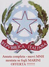Repubblica - 1982 - Annata completa nuova - MNH - montata su fogli Marini King