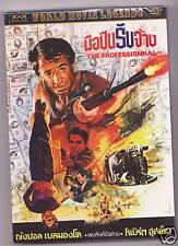 THE PROFESSIONAL LE PROFESSIONNEL DVD JEAN-PAUL BELMONDO 1981 SLIPCASE PAL REG 0
