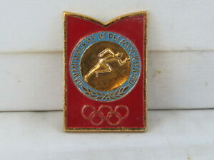 Vintage Olympic Pin - 1980 Moscow Sprinting- Stamped Pin