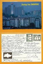 SINGAPORE VINTAGE  POSTCARD -STAMP-   SINGAPORE CITY BY NIGHT