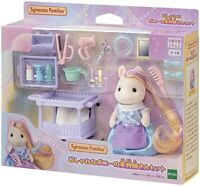 Epoch Calico Critters Sylvanian Families Pony Hairdresser Pre-order Japan F/S