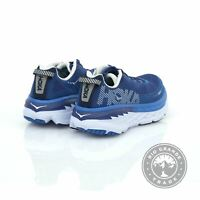 NEW HOKA ONE ONE 1014757 Men's Bondi 5 Running Shoes in Blueprint / White - 8.5