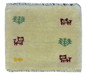 "Oriental Hand Knotted Traditional Wool Tribal Gabbeh Area Rug 1'3""x1'3"" Carpet"