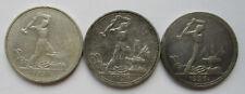 Sowjetunion 2 x 50 Kopeken / Poltinik 1924, 1925, 1926 , Silber