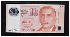 SINGAPORE $10 Portrait Polymer Banknote LHL First Prefix 0AA 937030 UNC