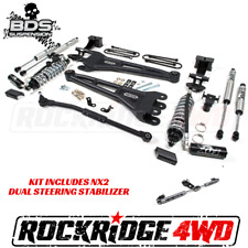 """BDS 2.5"""" COIL-OVER RADIUS ARM LIFT 