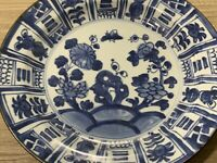 "Antique Japanese Export KRAAK Dish Plate Bowl 8.5"" Blue White Chinese Circle"
