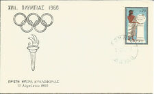 XVII Olimpiade 1960 Olympic Games Rome Italy Russian Cover FDC U3824