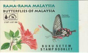 Malaysia 1996 BUTTERFLIES Booklet MNH SG#SB5