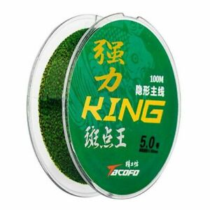 Fishing Line Stream Speckle Nylon Carp Carbon Super Strong Spotted Sinking Baits