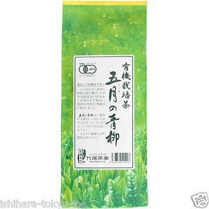 Takeo tea : JAS Certified Organic - Spring (May) Bancha Aoyanagi 200g green tea