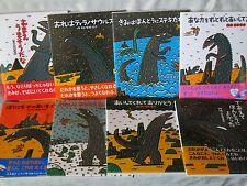 Lot 8 NEW Tatsuya Miyanishi TYRANNOSAURUS SERIES Japanese Hardcover Books UMASOU