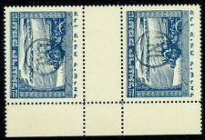 ISRAEL Bale 18c, 10m Gutter pair w/value omitted, og, NH, VF