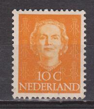 NVPH Netherlands Nederland 520 MNH PF EN FACE Juliana 1949