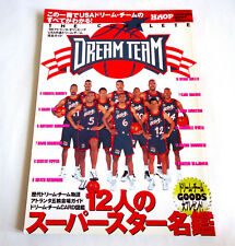 THE COMPLETE DREAM TEAM USA BASKETBALL ATLANTA OLYMPICS JAPAN PHOTO BOOK 1996