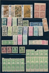 drbobstamps China Mint & Used Disorganized Stamp Collection
