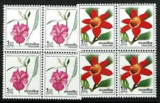 Thailand SC# 1276 and 1277, Blocks of 4, Mint Never Hinged -  Lot 010117