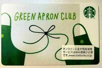 Starbucks Japan Card GREEN APRON CLUB Unusual not for sale PIN intact rare